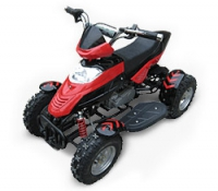 Детский квадроцикл MQ-3